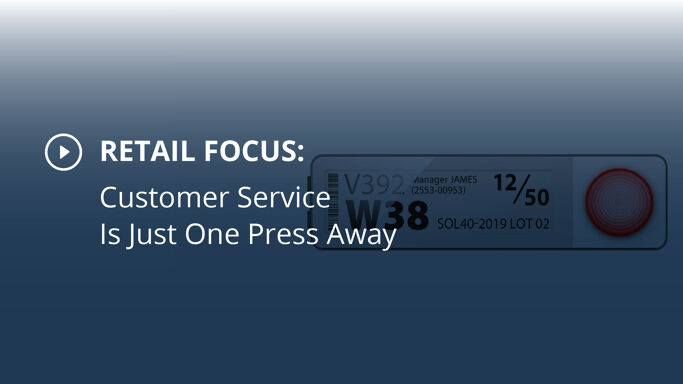 Customer Service is Just One Press Away